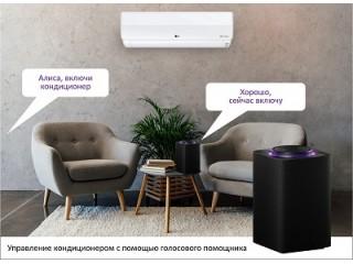 Кондиционеры PROCOOL DUAL Inverter от LG – управлять легко