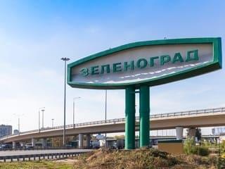 Установка кондиционеров в Зеленограде