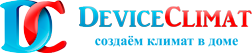DeviceClimat.ru - продажа, установка и обслуживание кондиционеров в Солнечногорске